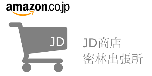 amazon-jd-composite-logo